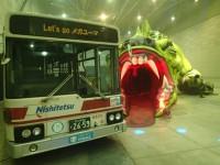【メガユーマ速報】西鉄バスがやってくる!