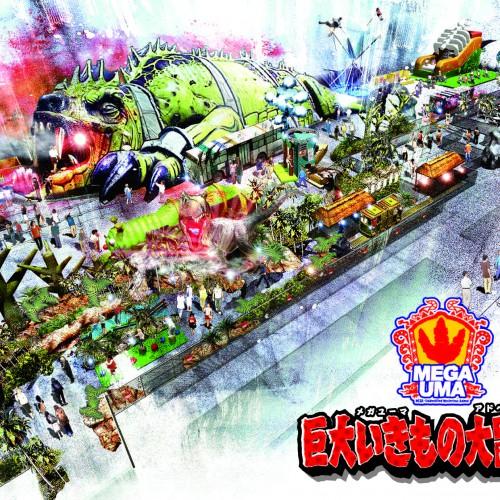 【メガユーマ速報】グランドパス65の提示で入場無料!!