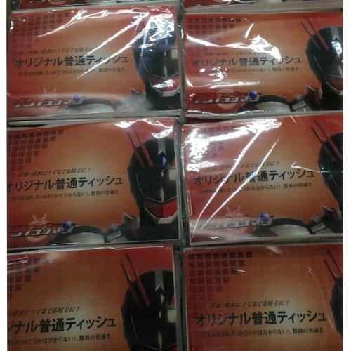 【※緊急告知】ウェルとばた定期券発売所(先着100名様!)