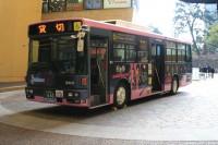 『相棒-劇場版Ⅳ-』ギャラリーバス運行ダイヤのお知らせ
