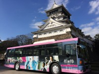 『相棒-劇場版Ⅳ-』ギャラリーバスが運行開始!!