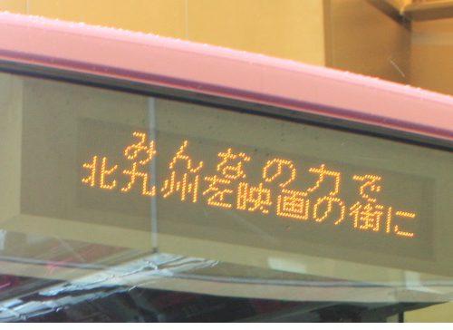 【ツアーレポ】『相棒-劇場版Ⅳ-』バスツアー大盛況で終了!