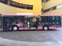 『相棒-劇場版Ⅳ-』ギャラリーバス・エアポートバスにて特別運行決定!