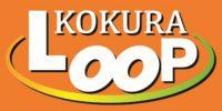 12/1より「KOKURA LOOP BUS」実証運行開始