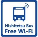 北九州~別府・大分線『ゆのくに号』と北九州空港エアポートバスにフリーwi-fi導入!!