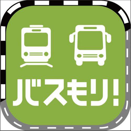 高速バス乗車券(往復券・4枚回数券)の価格改定およびスマートフォン用4枚回数券の導入について