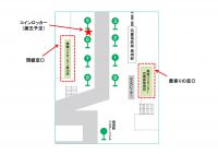 黒崎BCの図-002
