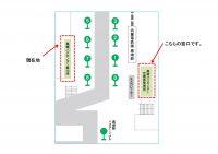 黒崎BCの図-004