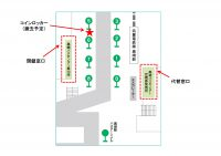 黒崎BCの図-001