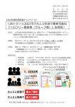 (HP用)リリース-001