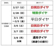 aaa【基本形】緊急事態宣言解除お知らせ文0225