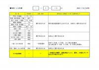 【最新】2021.01.08_4.30