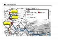 新系統運行経路図