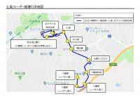 【別紙2】新路線運行経路図