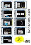 【チラシ用】定期券のお買い求め方法_page-0001